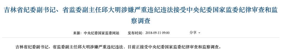 「博彩二维码」广东新外援三方面比前任强很多,有一点对广东队帮助最关键