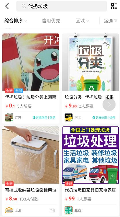 a彩娱乐不到新号码|北京确认收治2例鼠疫患者,省疾控专家:广东居民无需担心