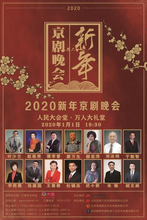 http://www.k2summit.cn/caijingfenxi/1522522.html