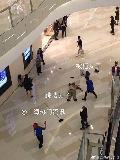 上海环贸一名男子跳楼身亡 砸伤楼下两名女子