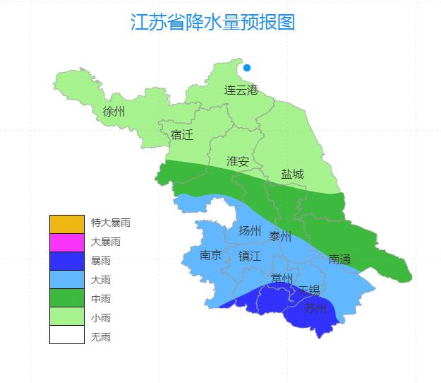 """台风""""云雀""""正在路上,什么时候影响江苏?哪里的风雨最大?"""