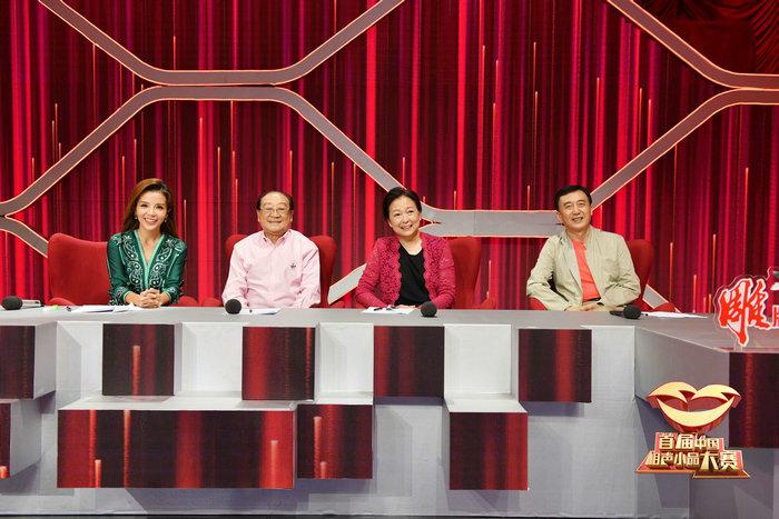 《首届中国相声小品大赛》首场开赛