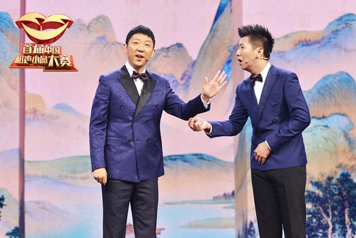 《首届中国相声小品大赛》题材多元 描绘生活百态