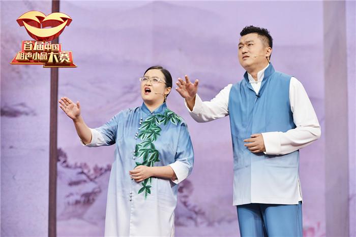 《首届中国相声小品大赛》藏族小品聚焦精准扶贫