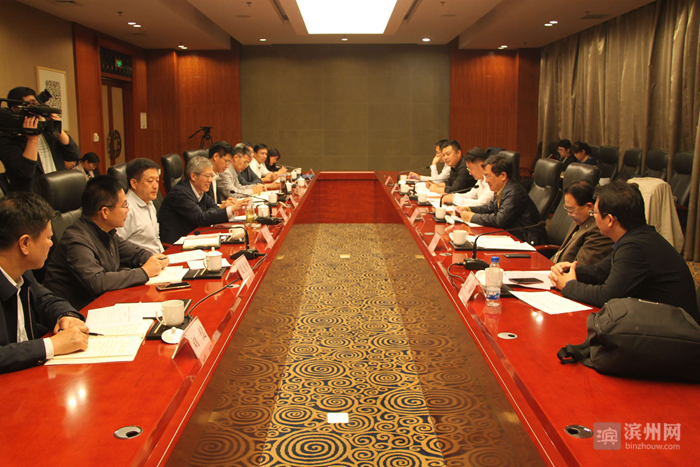 """""""亚欧一带一路滨州国际联合学院""""建设达成初步合作意向"""