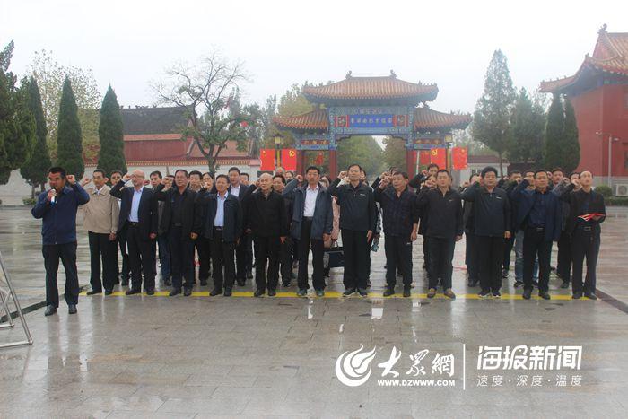 菏泽市住房公积金党员干部到鲁西南烈士陵园参观学习