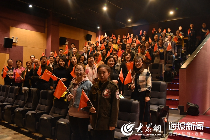菏泽学院教师教育学院师生党员共同观看《我和我的祖国》影片