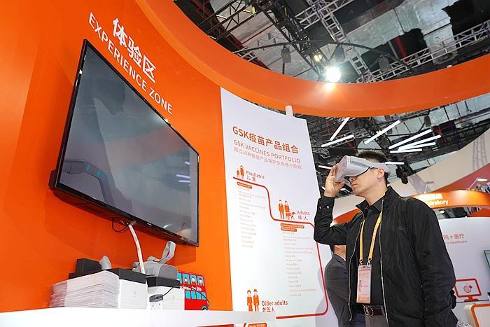 葛兰素史克携系列创新产品亮相进博会 助力健康中国