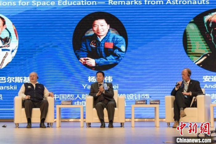 杨利伟现身太空教育论坛 寄语珠海高校学子