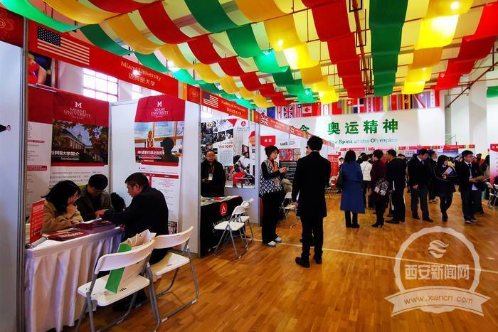 第十五届枫叶国际教育博览会(西安站)在空港新城举办