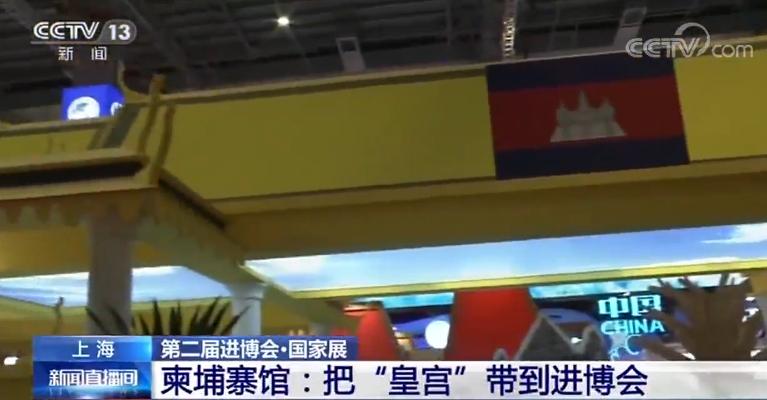 瑞搏娱乐场入款|泰康保险副总裁刘挺军:泰康今年起加速布局养老社区