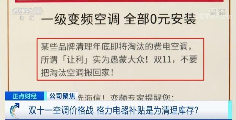 ag环亚手机版入口|快讯:中兴通讯H股被大行唱衰 股价大跌近5%