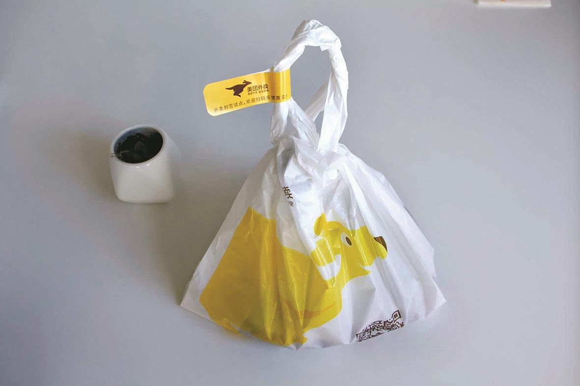 外卖平台在鄂投放20万枚食安封签 贴纸封住包装袋口如有破损可拒收