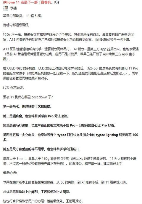http://www.weixinrensheng.com/kejika/744340.html