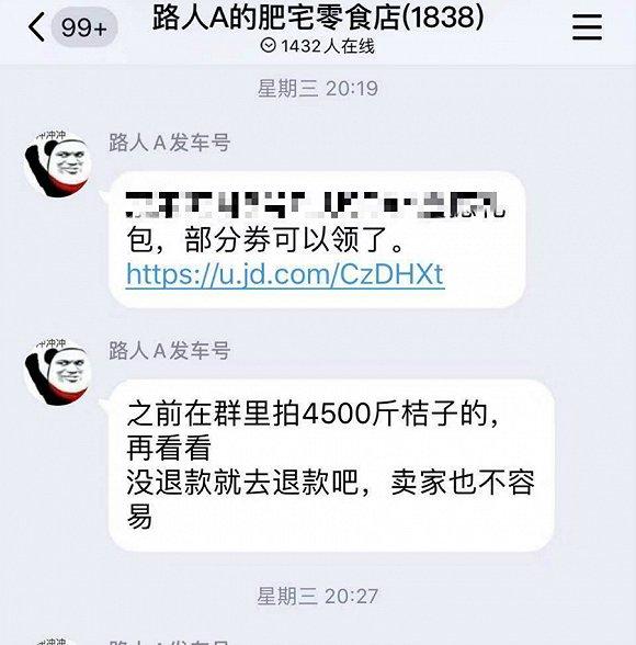 凯时国际游戏客户端下载·朱邦凌:泛娱乐IPO迎井喷 资本开始进入收割期
