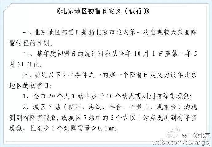 博彩沙龙|[房企图鉴]中国奥园:存货周转率低 融资成本达7.4%