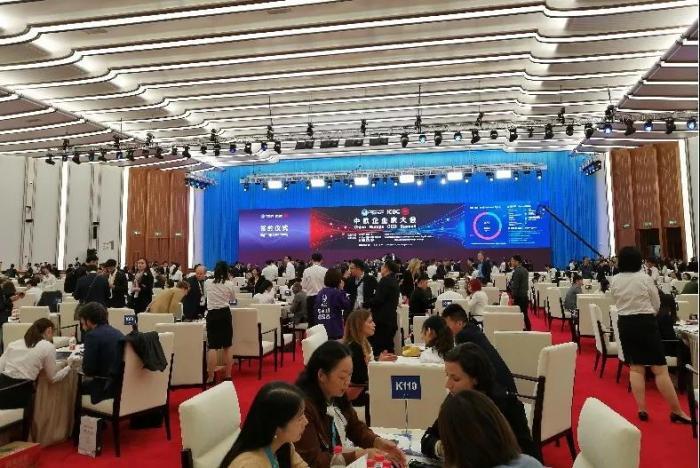 """中国工商银行""""中欧企业家大会""""磋商环节成果颇丰"""
