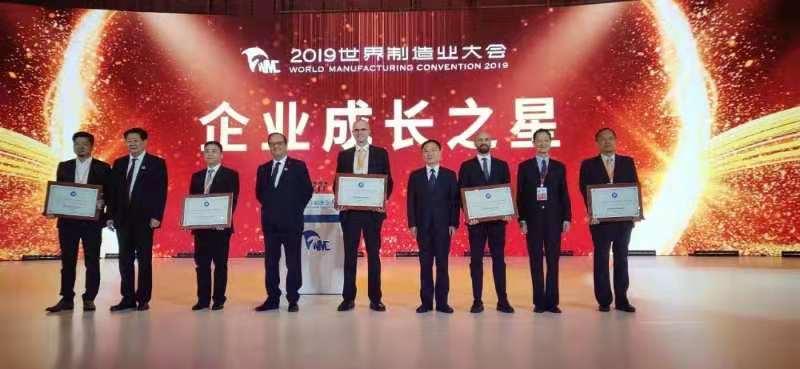 2019世界制造业大会,法国前总统奥朗德给他们颁了一个奖