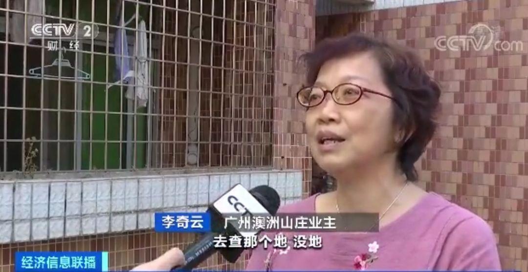 亚豪现金网 - 济南第五十六中学组织全体党员观看《榜样4》重温入党誓词