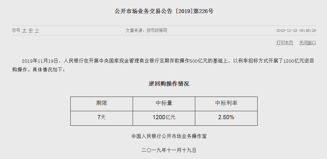 """8至88体验金_南方号里,创文提质升级""""不停步"""""""