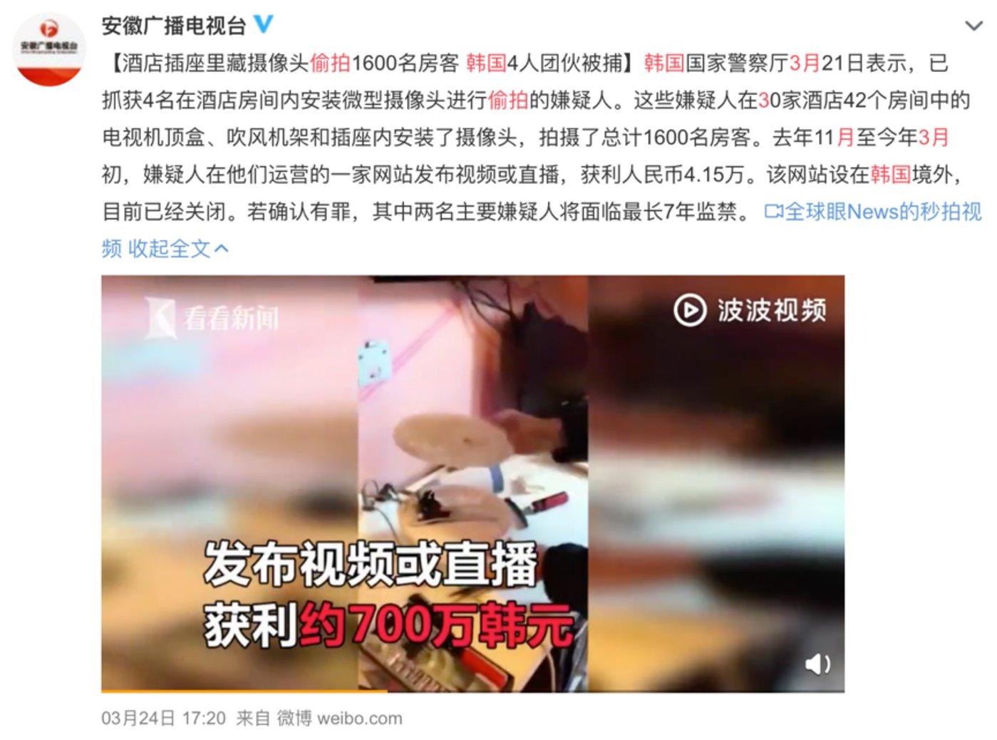54271com - 云南一在建高速隧道突泥涌水事故已致4人遇难,仍有8人被困