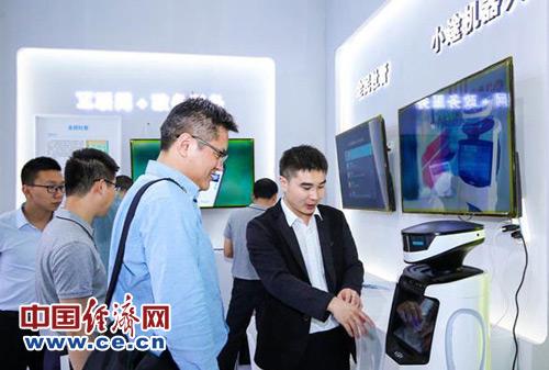 科大讯飞:人工智能为行业赋能 助力数字中国建