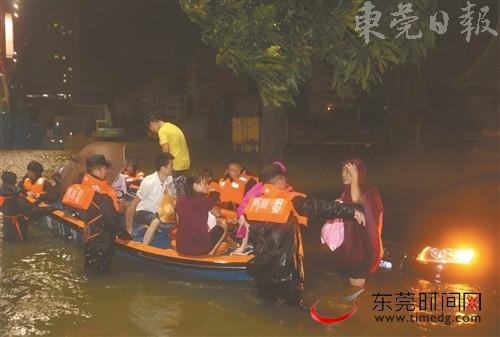 """东莞众志成城防御台风""""山竹""""纪实:146991人!东莞防风史上最大规模转移"""