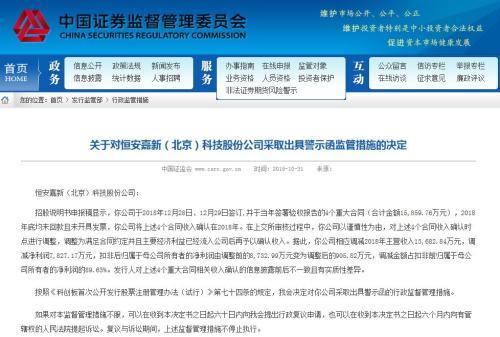 www.ra999999.com_法官评滴滴顺风车事件:滴滴平台缺乏对司机约束力