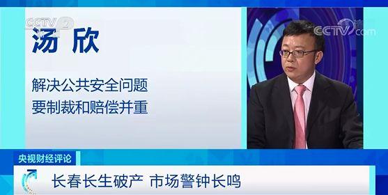 华人娱乐场老虎机,黑斑病:月季夏天头号病害,现在预防效果最好!