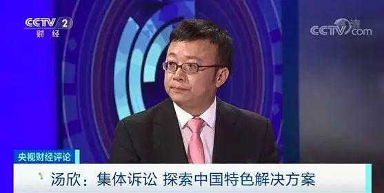 「5选11彩票开奖结果」江苏6家银行被骗2.7亿元贷款,南京银行遭受损失最大