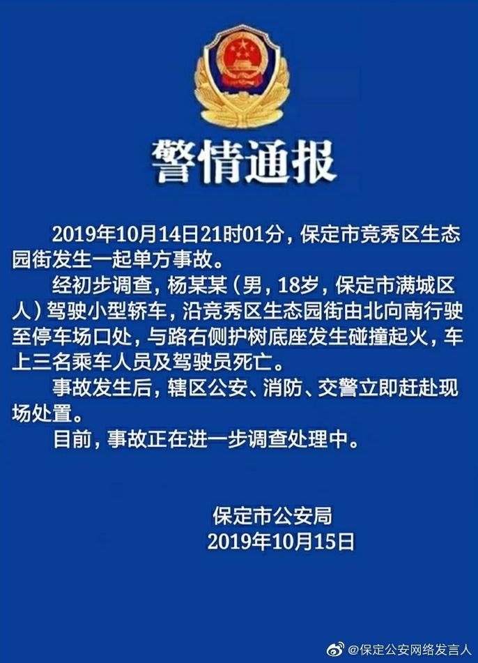 http://www.ddzzad.com/shehuiwanxiang/281210.html