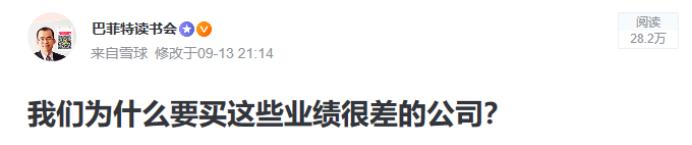 永利博娱乐官网欢迎您_学会这四点 挑选扫地机器人简直不要太简单