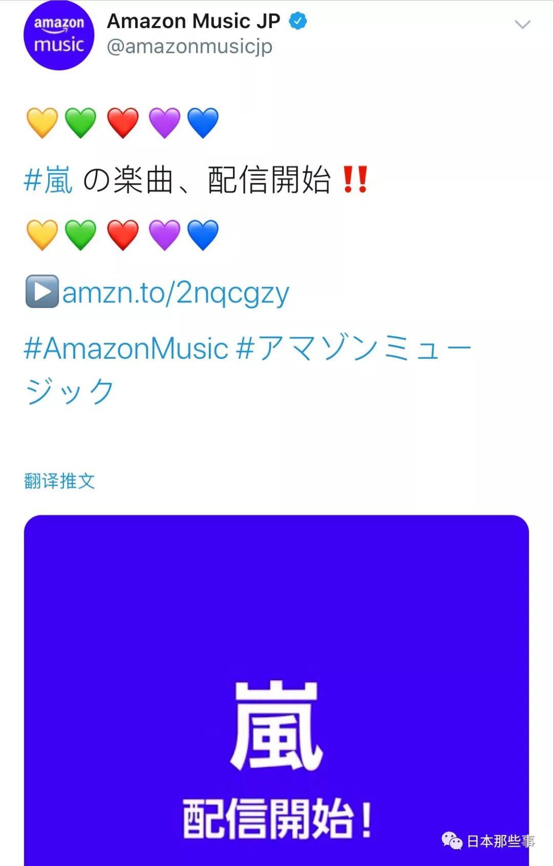 """岚开通YouTube频道 杰尼斯终于""""通网""""了"""