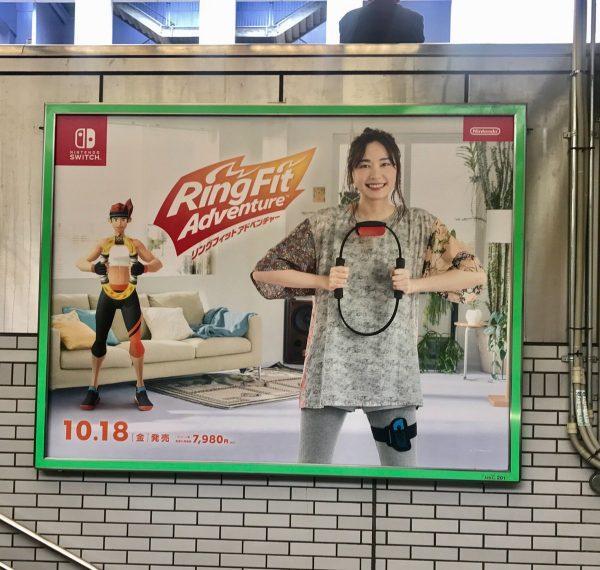 打游戏 任天堂《健身环大冒险》:肥宅的福音