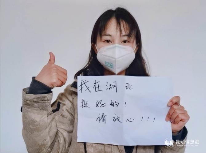 云南工商学院划拨特殊党费向湖北籍困难学生发放专项临时补助