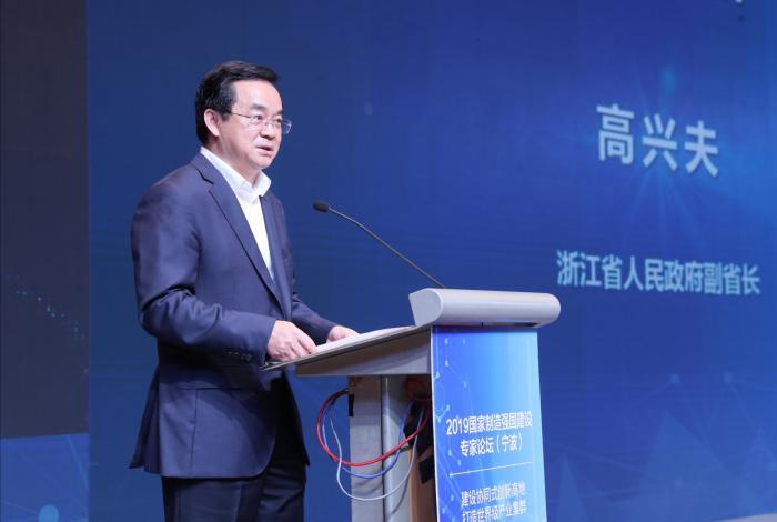 浙江将打造四大世界级产业集群: