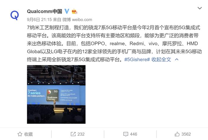 """同乐城手机tlc88下载_钢铁行业""""大库存""""侵蚀企业利润 河钢股份第三季度业绩下降60%"""