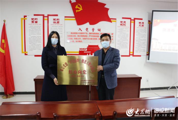 """单县第五中学被评为菏泽市基层党建""""红色品牌""""创建工作示范点"""