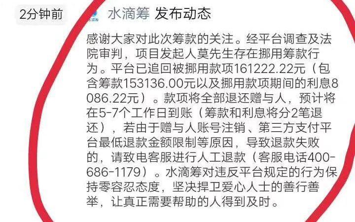 天际亚洲娱乐注册官网_火箭老板谈新赛季:真的很兴奋,希望球队别让我失望