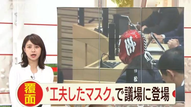 """GREAT无茶""议员戴面具出席长野市市议会(朝日电视台)"