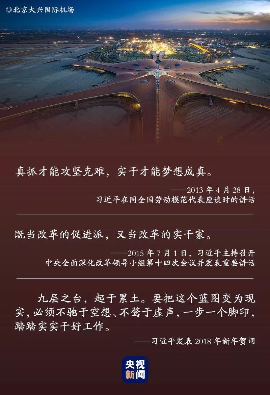 心发唯一官方网站·努力生活的人,不只见过凌晨三点的北京