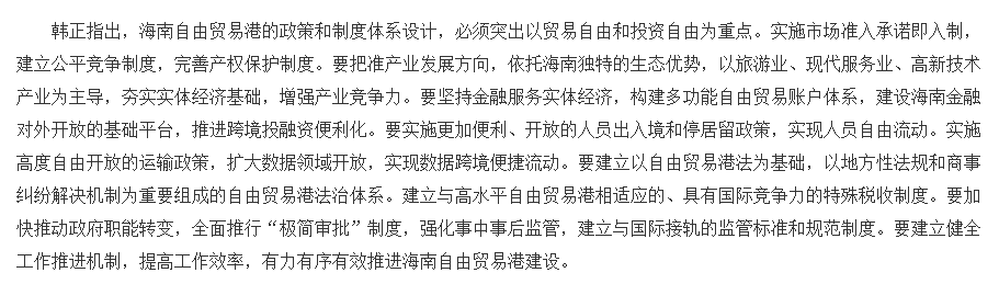 龙腾娱乐场真人游戏·吴忠泽:科技创新对健康经济增长贡献将进一步提升