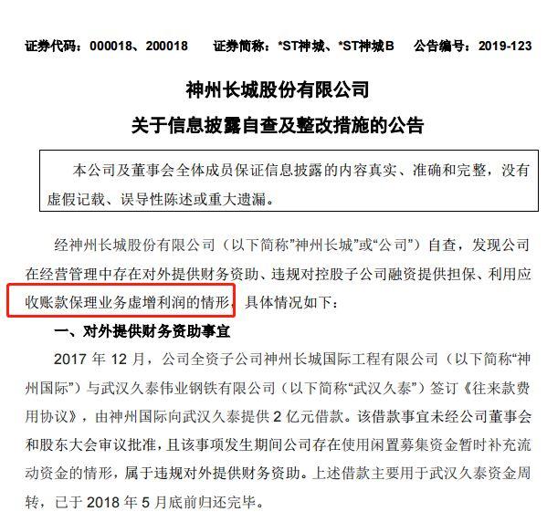 轮盘的筹码 扎哈维:如果归化能帮助到中国队,那为什么不呢?