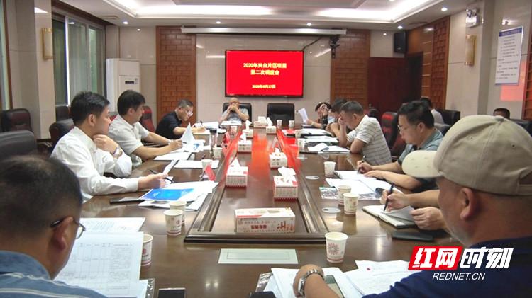 资兴市调度东江湖国家5A级旅游景区复核工作