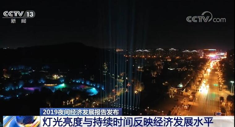 「众发娱乐是不是传销」李晓霞公开恋情!曾声称分手 网友:满嘴跑火车!