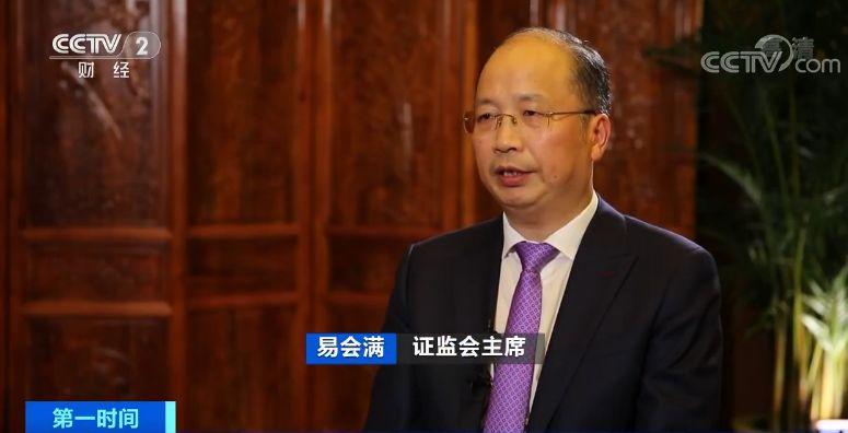 金赞娱乐官网推荐 - 广誉远中药股份有限公司关于独立董事辞职的公告