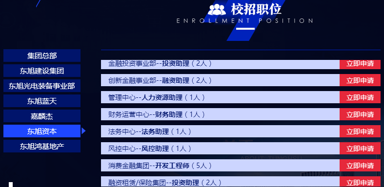新宝娱乐平台任五奖金·鲁大师Q3季度PC内存排行:DDR3彻底淘汰 DDR5要来了