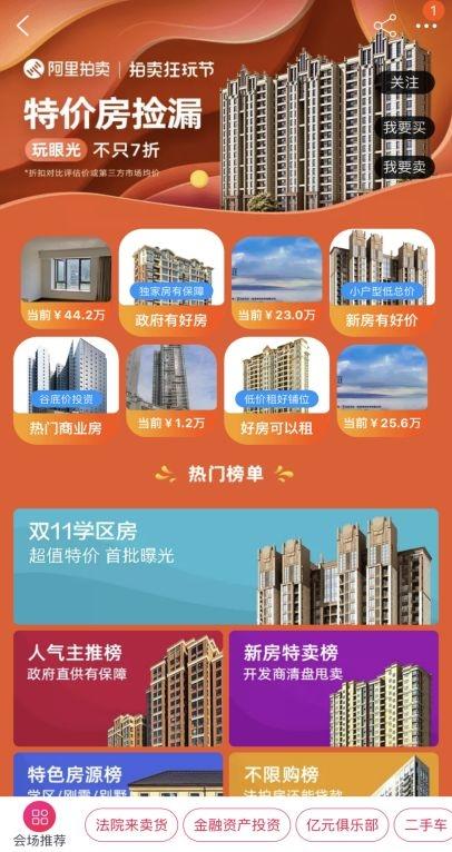 娱乐平台线路检测,惠而浦前三季度亏损6921万 较上年同期由盈转亏