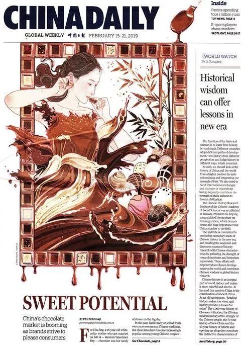 清华美院高材生画的《中国日报》封面,竟获报刊界奥斯卡!图片