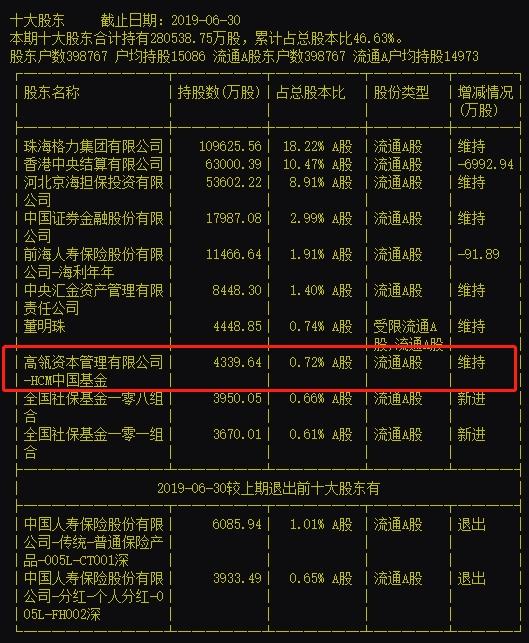 """「乐彩网站开户」""""大师浦江夜""""来了,阿古特与王励勤东方明珠上演乒乓对决"""